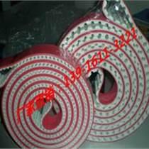 紅日鴻發陶瓷玻璃磨邊機同步帶