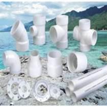 FRPP塑料管