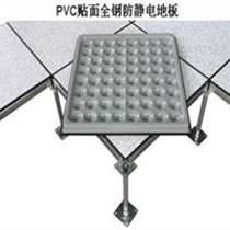 浙江高架活动地板|防静电地板