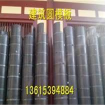 忻州市騰華圓模板圖片
