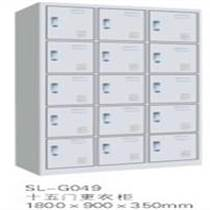 廣州辦公文件柜廠家品質