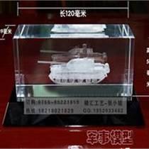 深圳水晶內雕制作,輪船模型制作