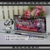廈門同學聚會紀念品,水晶相片