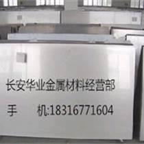 現貨彈簧鋼SUP7棒材 廠家直銷