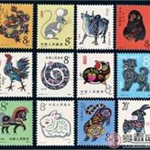 閘北區郵票年冊回收生肖郵票收購