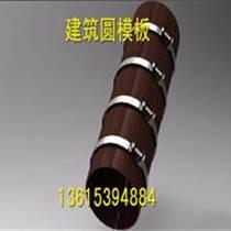 內江奧體中心專用圓柱模板