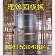 瀘州奧體中心專用圓柱模板