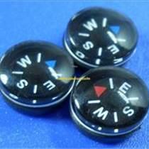 供應9.6mm,9.6毫米,塑料指南針