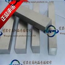東莞地區CD636鎢鋼批發