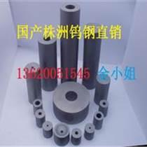 進口鎢鋼CD35硬質合金板