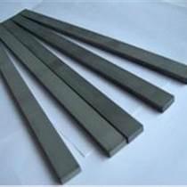 CD-18肯納鎢鋼代理