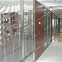 阜陽玻璃隔斷