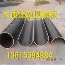 衢州市騰華圓模板圖片