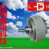 惠州供應磁粉離合器