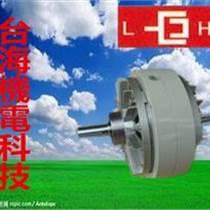 東莞供應磁粉離合器