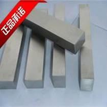美國CD-KR887鎢鋼價格
