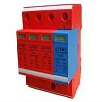 特價熱銷FYBC-250/3+1-100保護器