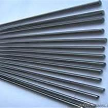 CB20F雙高鎢鋼低價直銷