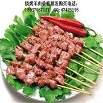 燒烤牛羊肉食品批發