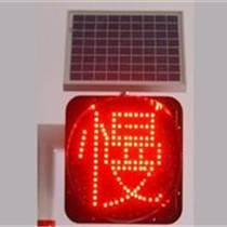 太陽能交通信號燈系統|奈特爾交通器材|太陽能交通信號