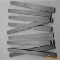 超微粒硬質合金F08鎢鋼