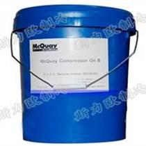 麥克維爾B油,麥克維爾空調冷凍油