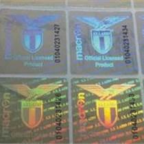 透明膜防偽標簽 隱形防偽印刷
