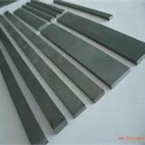 D30鎢鋼精磨圓棒D30小孔鎢鋼