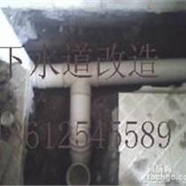 太平桥水电安装维修改下水道