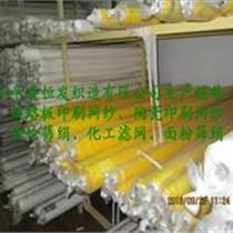 數碼印刷網紗、鏡片印刷網紗