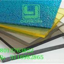 多色透明PC板磨砂PC耐力板