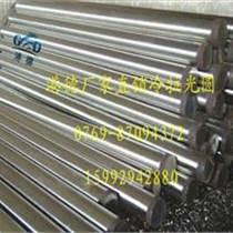 A3冷拉鋼圓棒 Q235冷拉鋼碳結鋼