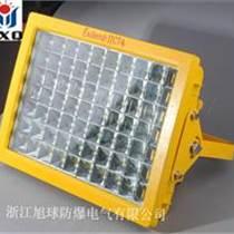 方形LED防爆燈,70w方形LED防爆燈