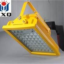 防爆led燈方形70w廠家