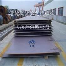 45碳結板 錳板 45板6.5mm