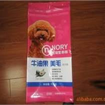 鄭州定做生產寵物食品鋁塑包裝袋