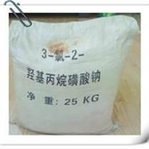 3-氯-2-羥基丙烷磺酸鈉