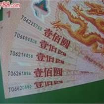 上海回收錢幣郵票收購古書籍店