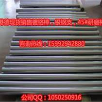 45銀鋼支 光棒 光軸 銀鋼支