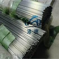 DT4C純鐵棒 電工純鐵板
