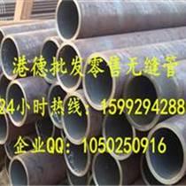 供應碳鋼無縫管、 A3無縫管