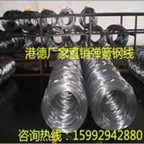 60si2mn彈簧鋼線 彈簧鋼盤線材