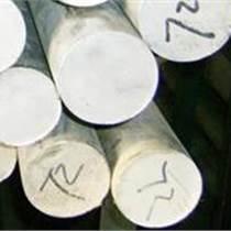 AA1000鋁合金
