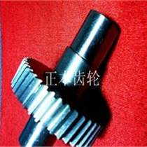 江蘇電錘齒輪 小模數齒輪專家