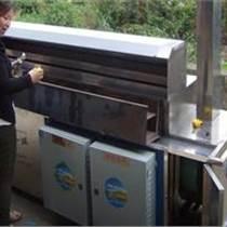 無煙燒烤爐|燒烤店燒烤爐|廣緣