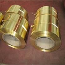 C33000銅鋅鉛合金C33000黃銅排