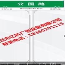 滾動燈箱【價格批發品牌廠家】