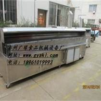 環保燒烤爐,無煙燒烤爐,廣緣