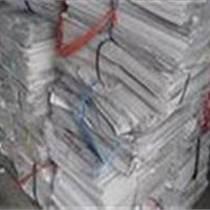 上海閘北區廢舊書紙回收廢紙收購