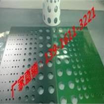 全自動綠色真空包裝機打孔輸送帶